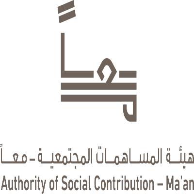 maan-logo