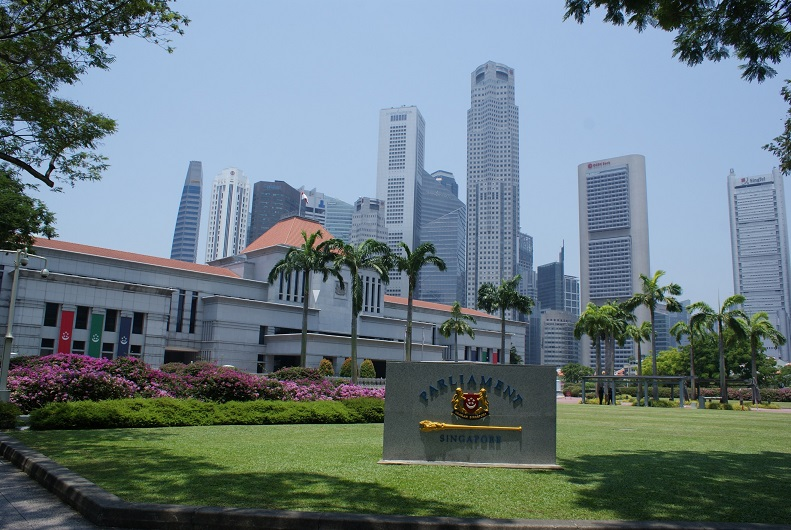 Singapore Parliament image