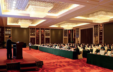 Trade-conference-asia2